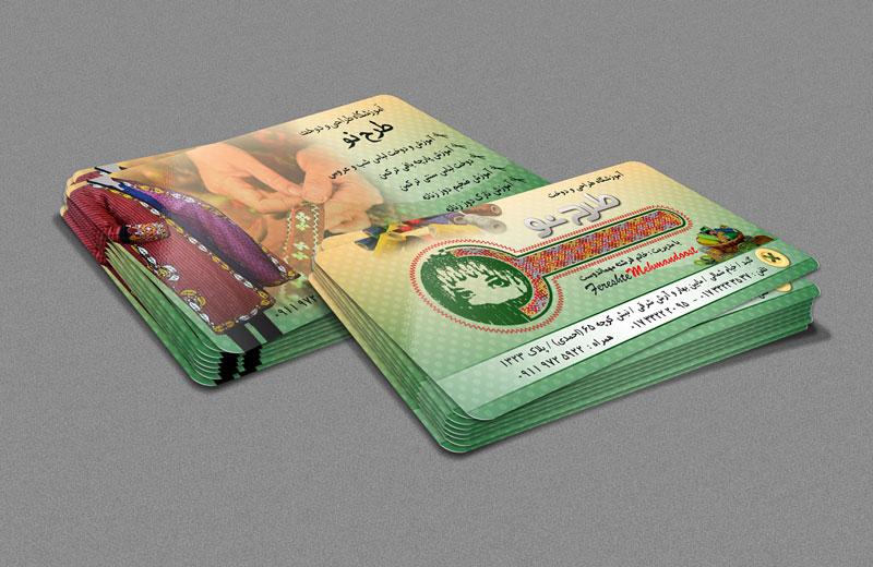 tarh no - طراحی کارت ویزیت آموزشگاه طرح نو